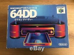 64DD Retail Version Randnet Very Rare Nintendo 64 N64 Console System Boxed