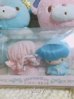 Little Twin Stars Soft Vinyl Doll Set kikilala Very rare Sanrio Pajamas version