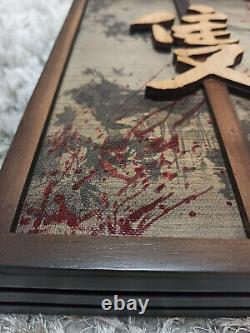 PlayStation 4 Pro Sekiro Limited Edition Collectors PS4 Very Rare