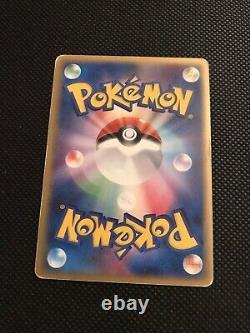Pokemon Card Holon Phantoms (Gold Star) very rare 1st Edition Gayrados