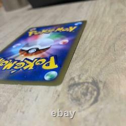 Pokemon Card Karen's Umbreon Japanese 2001 VS 1st Edition Rare F/S Very Good