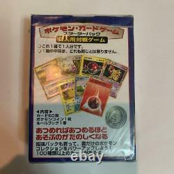 Pokemon cards Starter deck Factory Sealed 1996 Very Rare first edition JAPAN