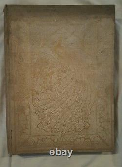 Rubaiyat of Omar Khayyam (SIGNED) (1st edition) VERY RARE BOOK