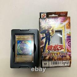 Yu-Gi-Oh! Starter deck Yugi 1st edition northamerica Konami Very Rare