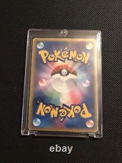 Pokemon Card Holon Phantoms (gold Star) Très Rare 1ère Édition Gayrados