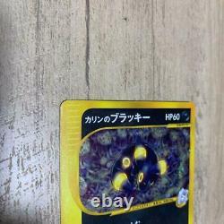 Pokemon Card Karen's Umbreon Japonais 2001 Vs 1ère Édition Rare F/s Very Good