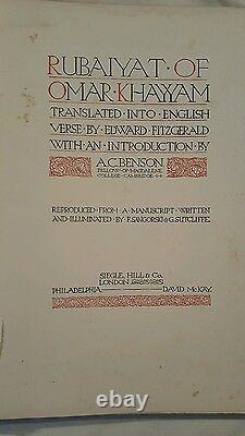 Rubaiyat D'omar Khayyam (signed) (1ère Édition) Very Rare Book
