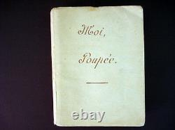 Very Rare First Edition Moi, Poupee #72/300, Illustr Rojan, 1930 Inv1082